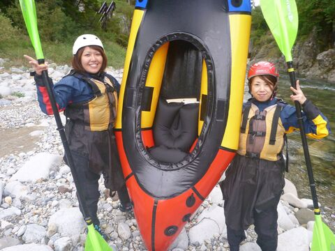 packraft_freerental_1.jpg